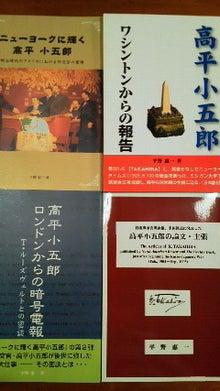 $華麗の空~小難しい本のナルホド書評-高平小五郎