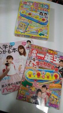 新山千春オフィシャルブログ「新山千春のMORE MORE HAPPY」powered by Ameba-DCF00668.jpg