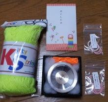 $masaya's yo-yo blog-リワインド