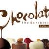 チョコレート展の画像
