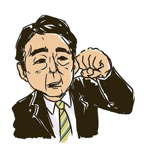 $千ノ骨-安倍晋三 総理 首相 自民党 総裁 イラスト