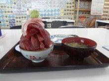 軍事マニアの旅行記-マグロ丼
