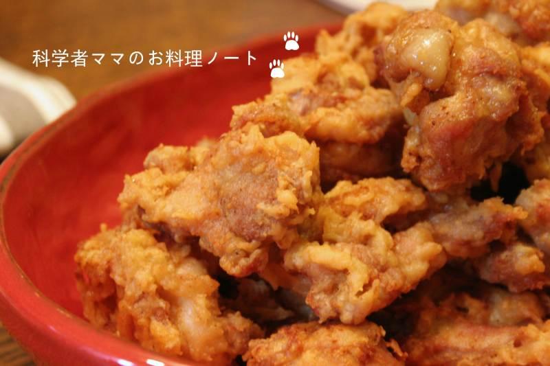 レシピ 揚げ 人気 から 塩 【唐揚げのレシピ】人気で美味しい作り方を20選まとめ:下味のつけ方からアレンジまで!