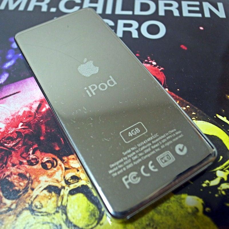 本町で働く会社員のアメブロ-iPod20