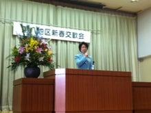 渋江 朋博のブログ