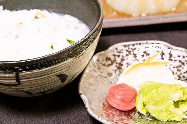 【うつわ大好き】 ASHITABA のブログ