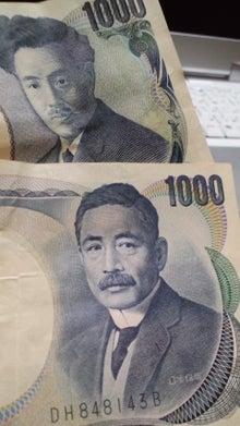 ほほえみの種-sin-satu
