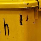 トラッシュBOXにNweデザイン。。。:Dの記事より