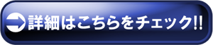 $kaitekiorigo-kuchikomiのブログ