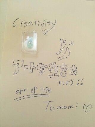 長谷川朋美オフィシャルブログ「BEAUTY☆LIFE」Powered by Ameba-picsay-1358137107.jpg