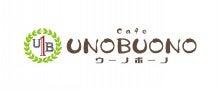 三重県亀山市関町 関宿にあるカフェ・ウーノボーノ