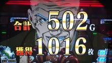 札幌回胴式遊戯専門学校-1016枚