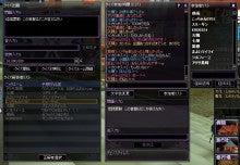 $アノ日ノ出来事-END2