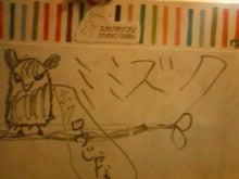 「リフォームの王様」 公式ブログ   ~在宅Web担当主婦・まおのつぶやき~-ホクロウじゃないらしい