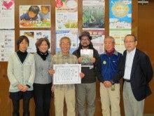 ホタルのふるさと瀬上沢基金のブログ