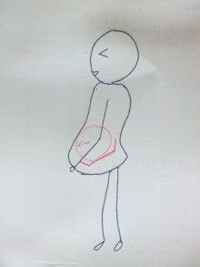 産む力を育てる助産師の整体【あったかい手】@福岡-130114_182855.jpg
