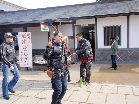 Shinとハーレー仲間-20130106-18