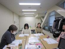 板橋区のママセラおうち教室でベビー系レッスン☆ちひろの部屋