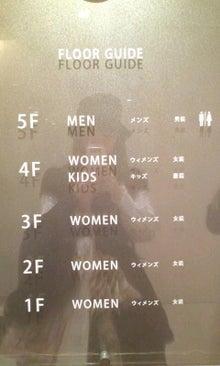 カッコカワイイ宣告!-KIMG1672-1.jpg