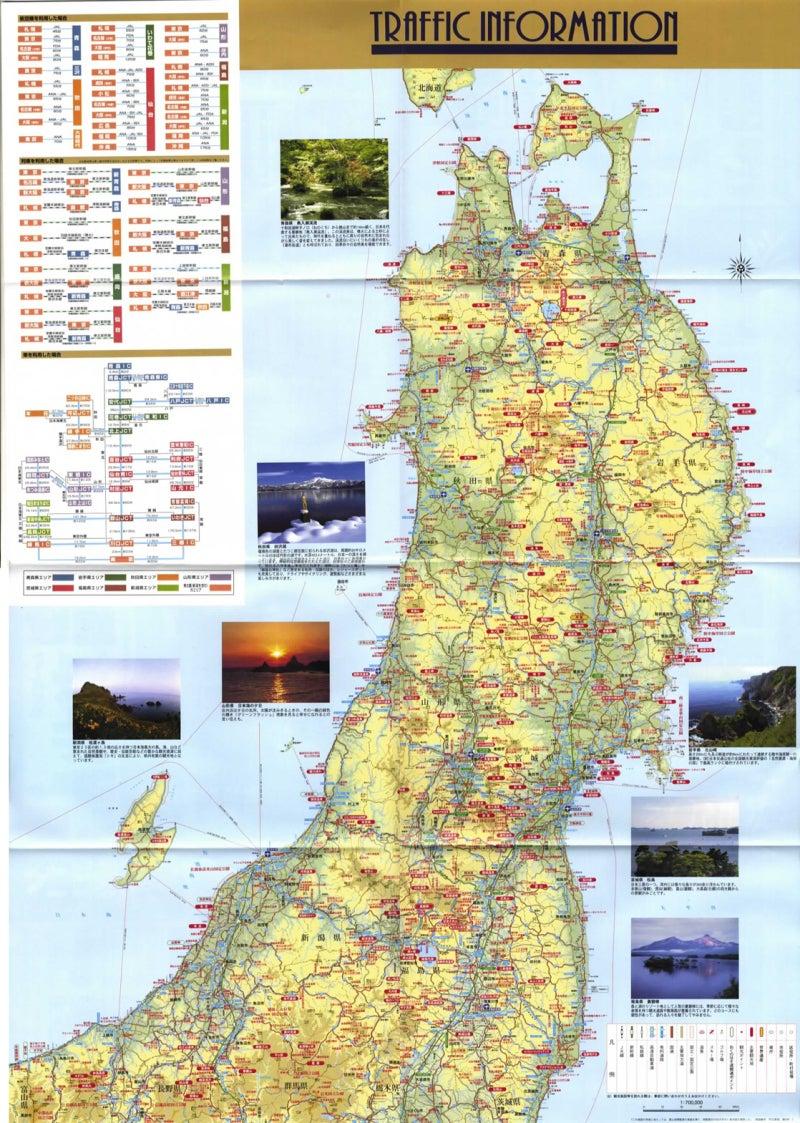 使える無料地図ガイド!![2012年版]ムービング東北【東北7県】
