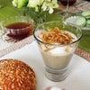 今月のパンに合う1品は、食べるゴボウのスープの画像