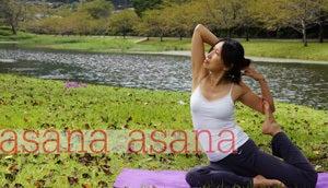 $アサナアサナのブログ