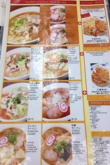 fuyu's life-__ 3.JPG__ 3.JPG