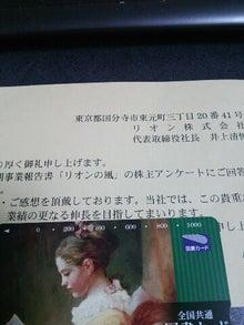 $日本の最底辺「西成」で生きるワープア日記