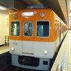 阪神8000系 初期試作車