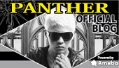DJ ACEオフィシャルブログby Ameba