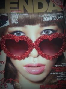 $今絵うるはオフィシャルブログ「うるはし眼鏡」Powered by Ameba-2013-01-16 10.34.37.png2013-01-16 10.34.37.png