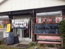 sumiの「ゆるぅーくて・ぬるぅーい」健康生活-パクパク食堂