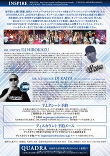 $DJ HIROKAZU official blog