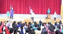 縄★レンジャーランド-六合東小学校