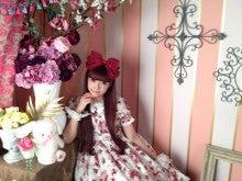 青木美沙子オフィシャルブログ「青木美沙子のピンクなラブリー日記」Powered by Ameba-image