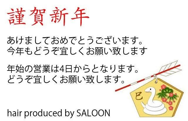 $saloonのぶろぐ