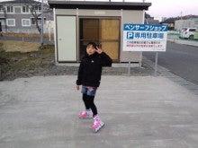 hiroki-w-0508さんのブログ-CA3H06200002.jpg