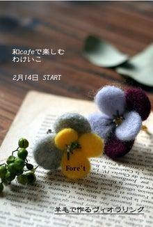 flower studio flor