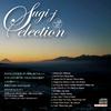 SUGI-J SELECTION !!ヒィッ!!の画像