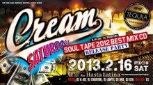 DJ K-RA Official Blog-image