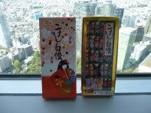 男児・女児玩具の銀座博品館おもちゃブログ-こけし4