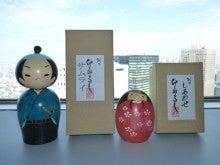 男児・女児玩具の銀座博品館おもちゃブログ-こけし3