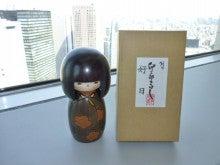 男児・女児玩具の銀座博品館おもちゃブログ-こけし2