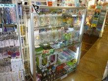 男児・女児玩具の銀座博品館おもちゃブログ-一番くじ1