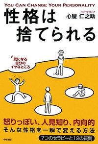 $日本でたった一人の「事業提携」の専門家がお届けする情報箱