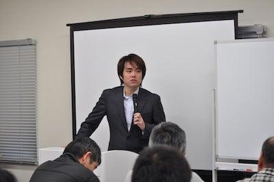 $ビジタク ~あなたと創るビジネスの企み~ 野本愛貴公式ブログ-野本 セミナー