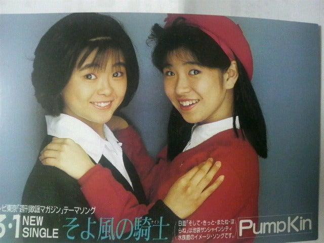 Yahoo! JAPAN画像検索お知らせ関連広告画像フィルター検索結果