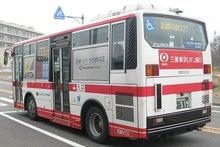 サンマルシェ循環バス 0206 | 二...