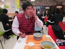 鞍手ゆたか福祉会スタッフブログ