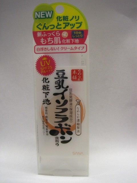 下地 豆乳 イソフラボン